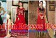 Latest Indian Designer Party Dresses 2017