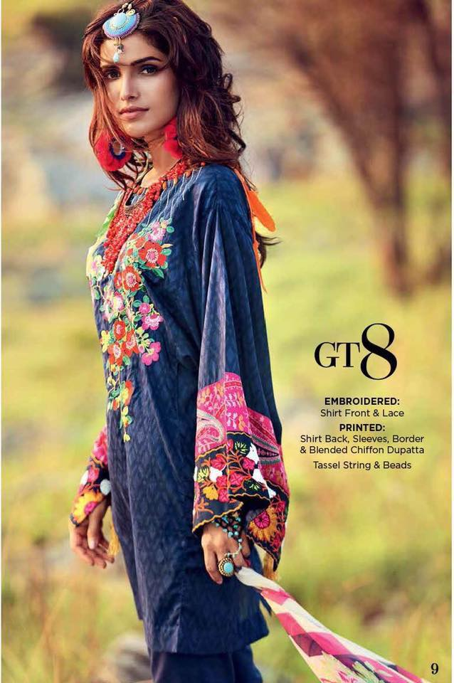 Gypsy Lawn Collection'17