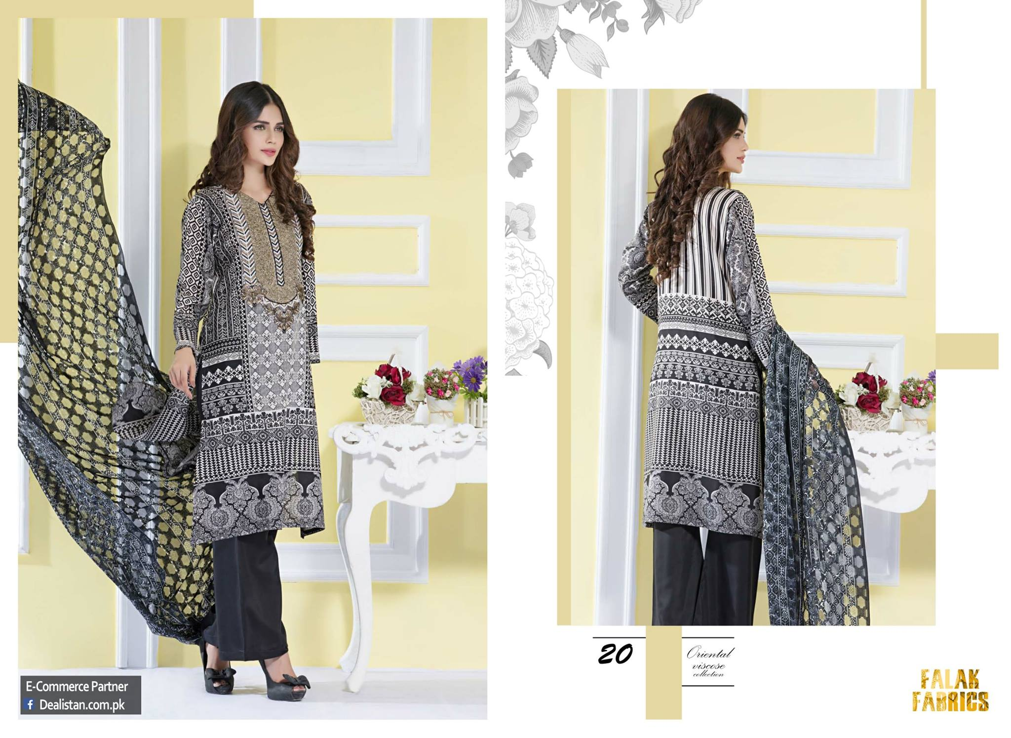 Falak Fabric Lawn Vintage Collection 2017 (1)